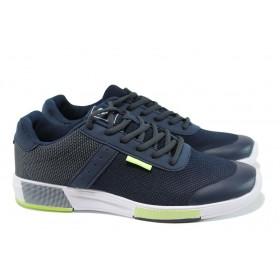 Мъжки маратонки - висококачествен текстилен материал - сини - EO-10061
