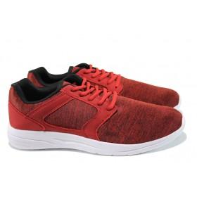 Мъжки маратонки - висококачествен текстилен материал - червени - EO-10062