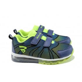 Детски маратонки - висококачествен текстилен материал - сини - EO-6