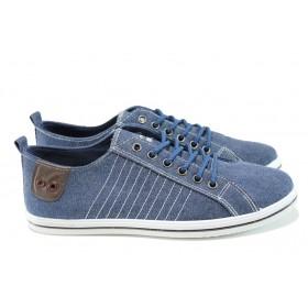 Спортни мъжки обувки - висококачествен текстилен материал - сини - EO-10302