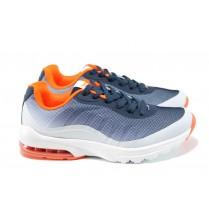 Мъжки маратонки - висококачествен текстилен материал - сини - EO-10246