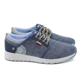Мъжки обувки - висококачествен текстилен материал - сини - EO-10411