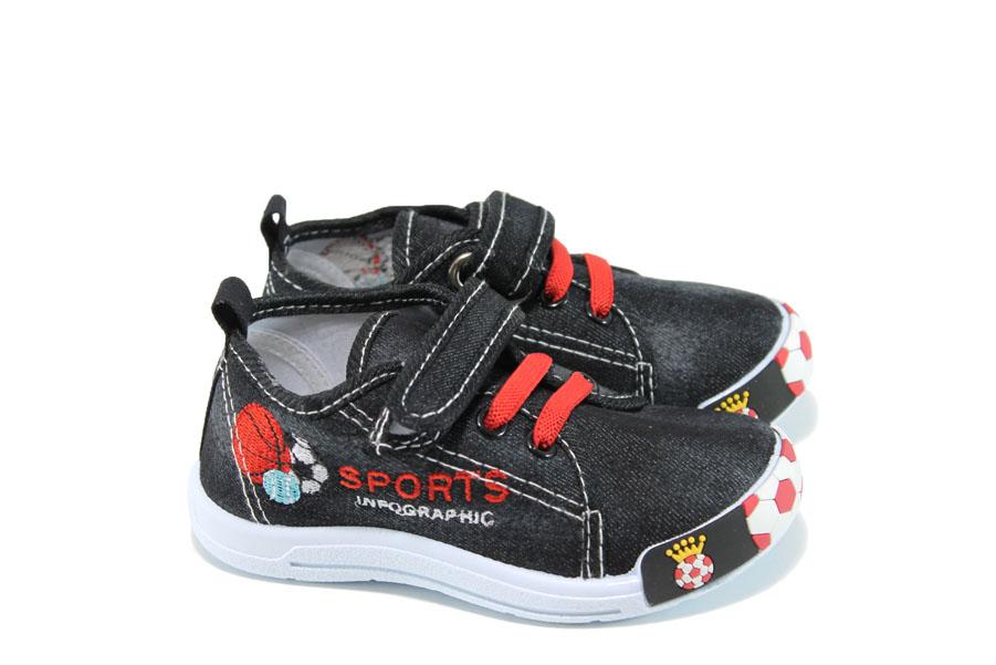 Детски кецове - висококачествен текстилен материал - черни - EO-10598