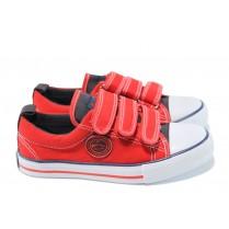 Детски кецове - висококачествен текстилен материал - червени - EO-10602