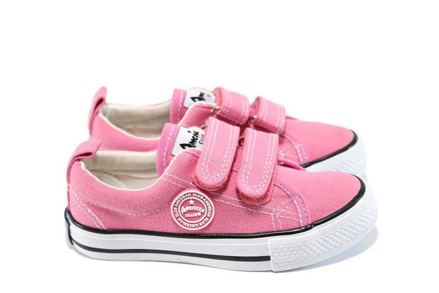 Детски маратонки - висококачествен текстилен материал - розови - EO-10611