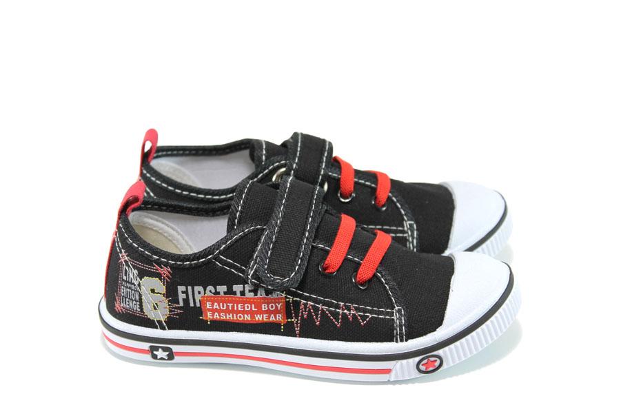 Детски маратонки - висококачествен текстилен материал - черни - EO-10614