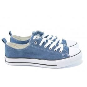 Спортни мъжки обувки - висококачествен текстилен материал - тъмносин - EO-10621