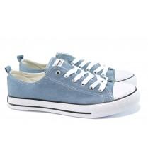 Спортни мъжки обувки - висококачествен текстилен материал - светлосин - EO-10620