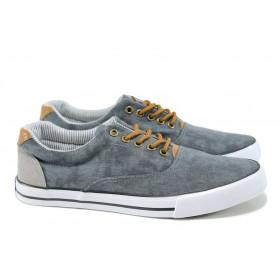 Спортни мъжки обувки - висококачествен текстилен материал - сиви - EO-10634