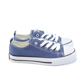 Детски кецове - висококачествен текстилен материал - сини - EO-10640