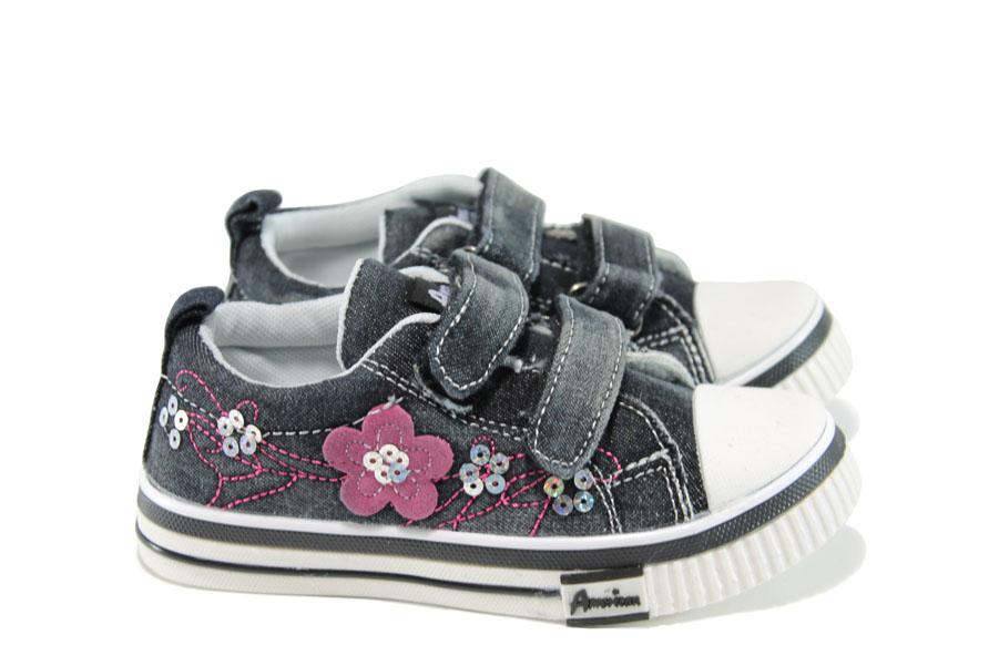 Детски кецове - висококачествен текстилен материал - черни - EO-10956