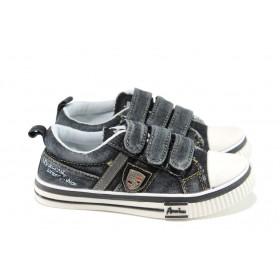 Детски кецове - висококачествен текстилен материал - черни - EO-10965