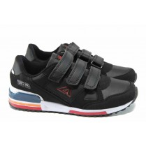 Детски маратонки - висококачествена еко-кожа - черни - EO-11198
