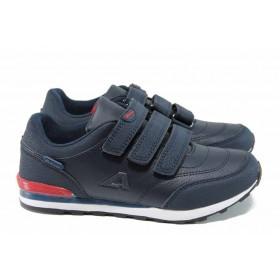 Детски маратонки - висококачествена еко-кожа - тъмносин - EO-11196