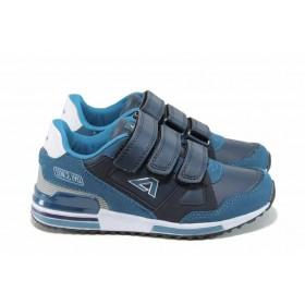 Детски маратонки - висококачествена еко-кожа - сини - EO-11201
