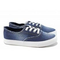 Дамски маратонки - висококачествен текстилен материал - сини - EO-11202