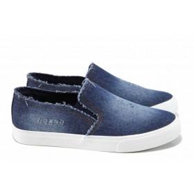 Равни дамски обувки - висококачествен текстилен материал - сини - EO-11203