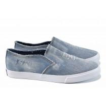 Равни дамски обувки - висококачествен текстилен материал - сини - EO-11206