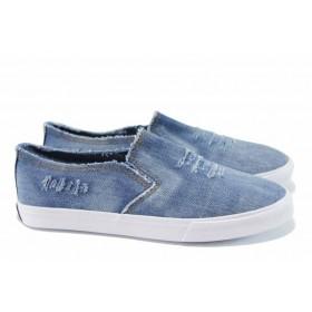 Равни дамски обувки - висококачествен текстилен материал - сини - EO-11204