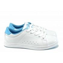 Дамски маратонки - висококачествена еко-кожа - бели - EO-11209