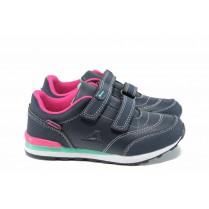 Детски маратонки - висококачествена еко-кожа - сини - EO-11219