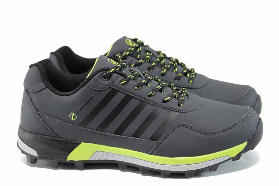 Мъжки маратонки - висококачествена еко-кожа - сиви - EO-11409