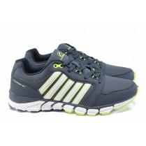 Мъжки маратонки - висококачествена еко-кожа - сини - EO-11407