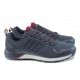 Мъжки маратонки - висококачествена еко-кожа - сини - EO-11406