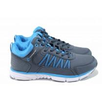 Дамски маратонки - висококачествена еко-кожа - сини - EO-11387