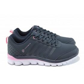 Дамски маратонки - висококачествена еко-кожа - розови - EO-11394