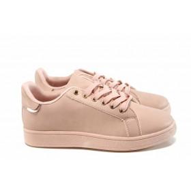 Дамски маратонки - висококачествена еко-кожа - розови - EO-11391