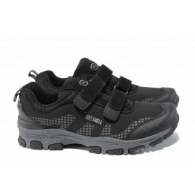 Детски маратонки - висококачествен текстилен материал - черни - EO-11511