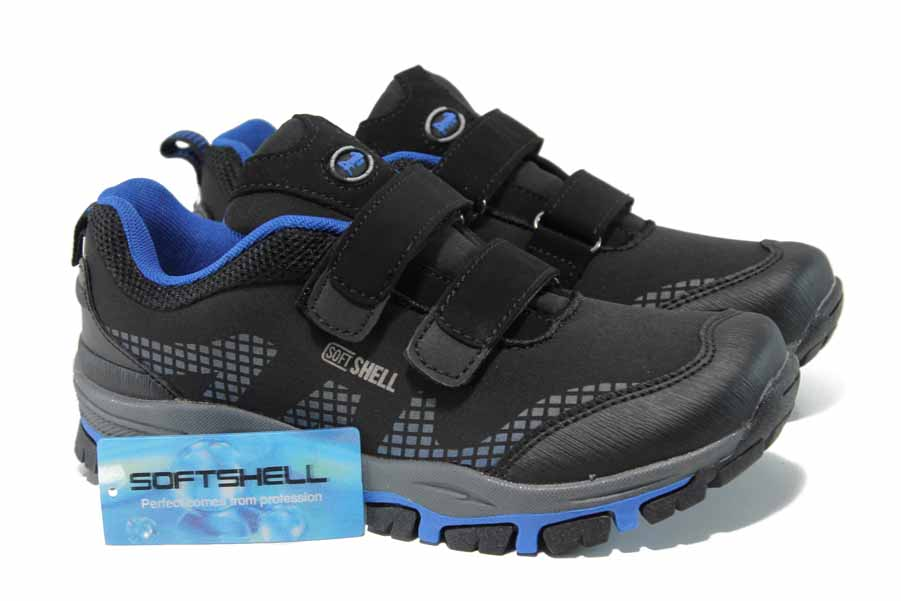 Детски маратонки - висококачествен текстилен материал - черни - EO-11510