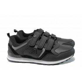 Дамски маратонки - висококачествена еко-кожа - черни - EO-11503