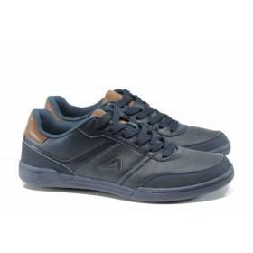 Спортни мъжки обувки - висококачествена еко-кожа - сини - EO-11507