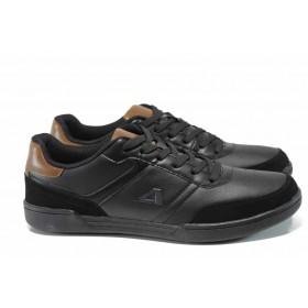 Спортни мъжки обувки - висококачествена еко-кожа - черни - EO-11509