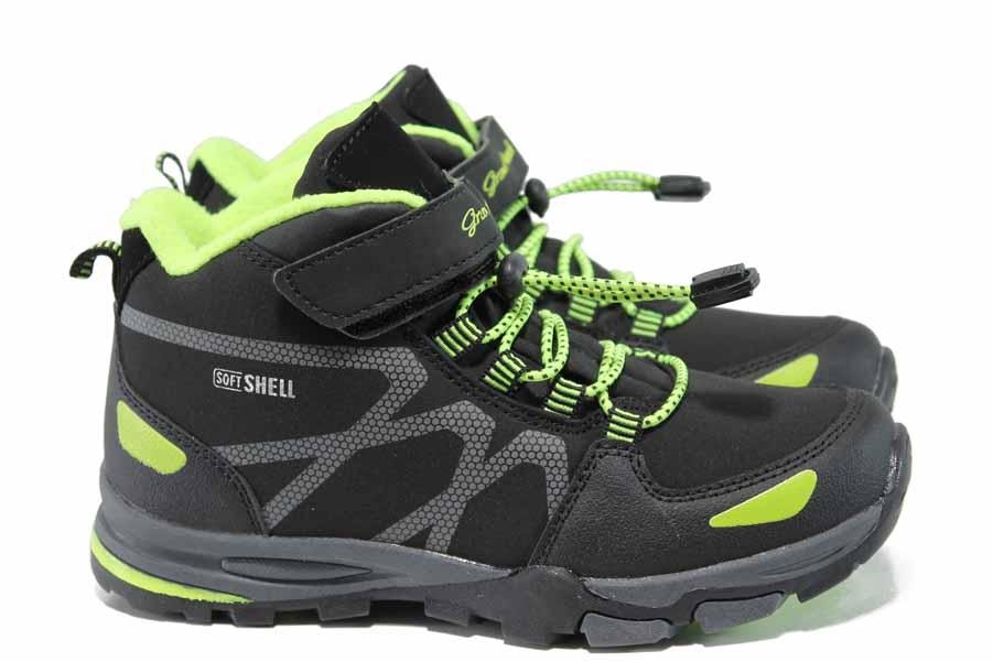 Детски обувки - висококачествена еко-кожа - черни - EO-11449