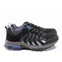 Мъжки маратонки - висококачествена еко-кожа - сини - EO-11840