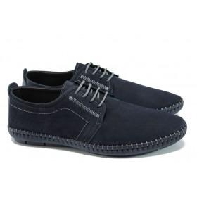 Мъжки обувки - естествен набук - сини - EO-9960