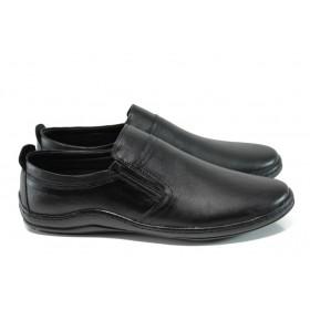 Мъжки обувки - естествена кожа - черни - EO-9965