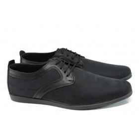 Спортно-елегантни мъжки обувки - естествен набук - черни - EO-9958