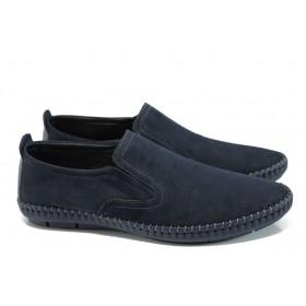 Мъжки обувки - естествен набук - сини - EO-9961