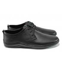 Спортно-елегантни мъжки обувки - естествена кожа - черни - EO-9933