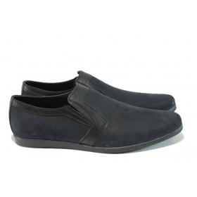 Спортно-елегантни мъжки обувки - естествен набук - черни - EO-9959