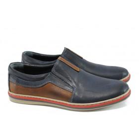 Спортно-елегантни мъжки обувки - естествена кожа - сини - EO-9935
