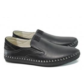 Мъжки обувки - естествена кожа - черни - EO-10041