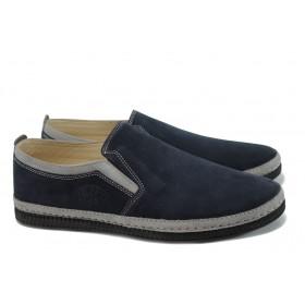 Мъжки обувки - естествен набук - сини - EO-10044