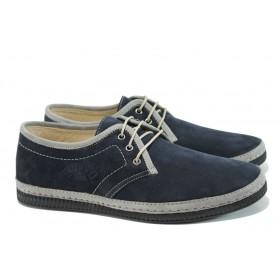 Мъжки обувки - естествен набук - сини - EO-10045