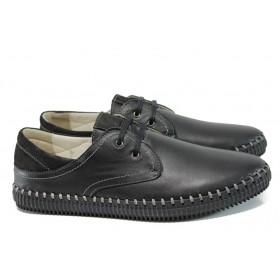 Мъжки обувки - естествена кожа - черни - EO-10046