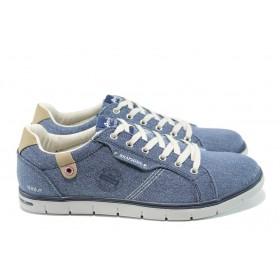 Спортни мъжки обувки - висококачествен текстилен материал - сини - EO-10436
